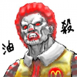 ronald (Small).png