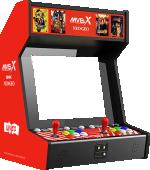 mvsx-host.png