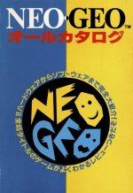 NGAC.jpg