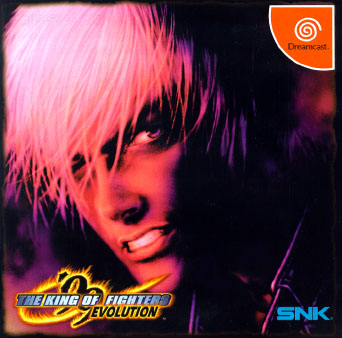 title king of fighters 99 evolution by snk year 2000 system dreamcast