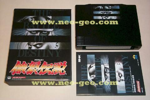 www.neo-geo.com/snk/carts/jap/fatalfury.jpg