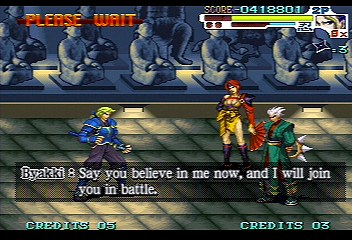 Sengoku 3 Screenshots