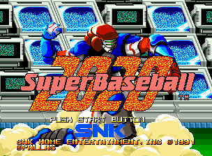 File:Superbaseball2020 mvs 01.png